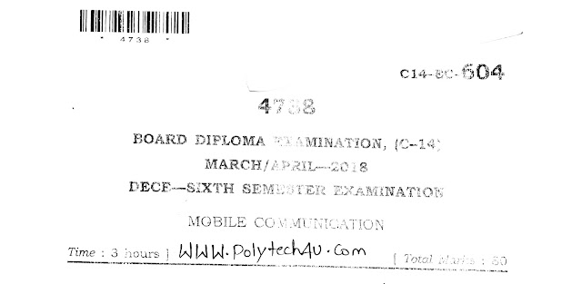 SBTET AP MOBILE COMMUNICATION C-14 OLD EXAM PAPER 2018