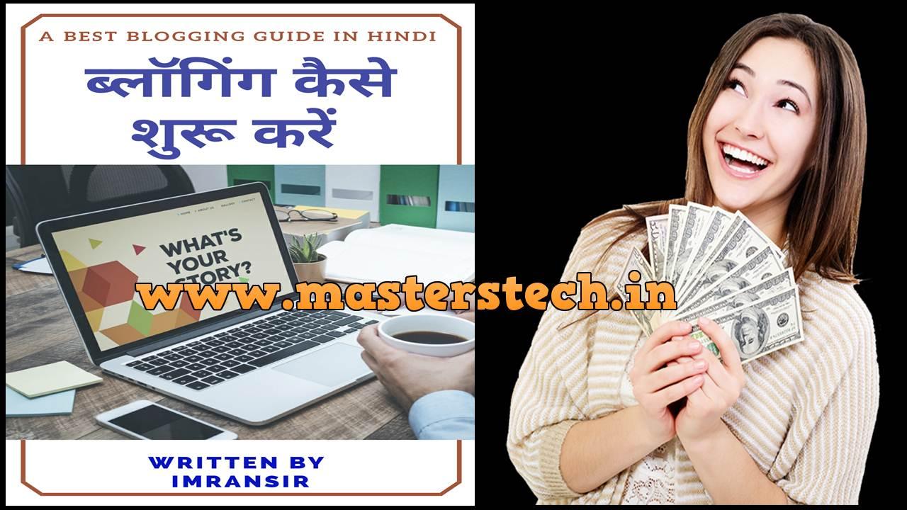 osho hindi pdf ebook free download