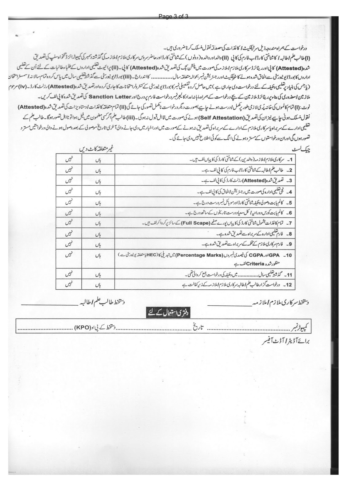 Download Benevolent form page 3