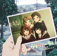 Download Ending Hibike Euphonium 2 Full Version