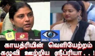 Sripriya lashes for Gayathiri's elimination.!