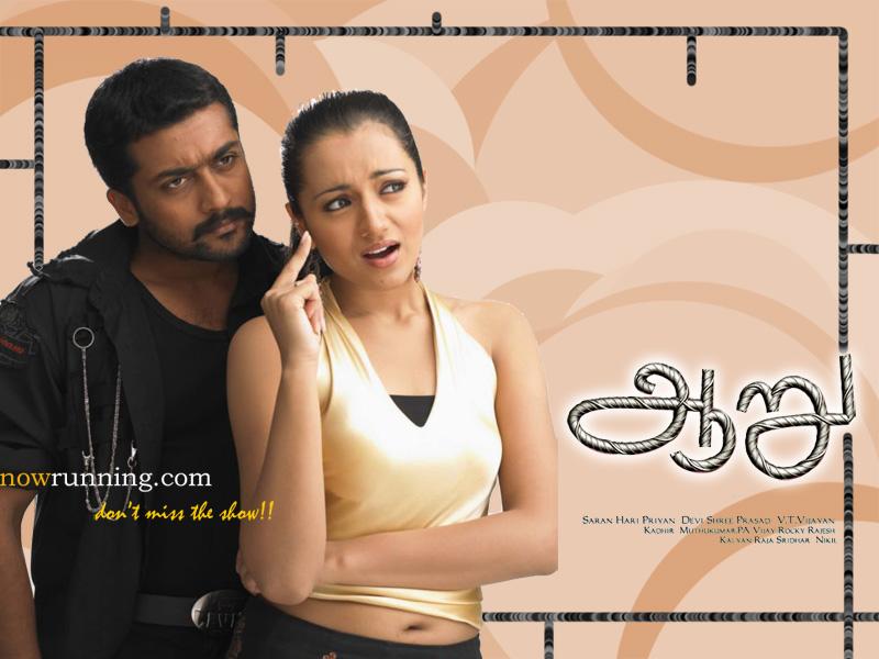 Aaru tamil movie all songs : Sony l series battery best buy