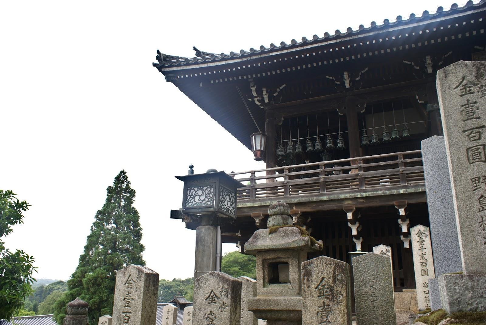 nara koen japan kansai todaiji nigatsudo