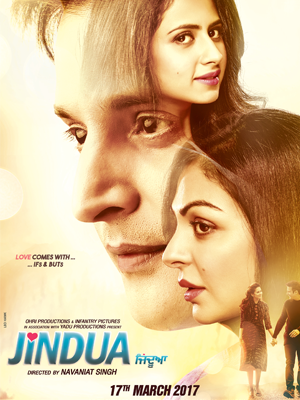 Jindua Punjabi Movie Trailer wiki. Watch Online Trailer Of New Punjabi Movie 'Jindua' on top 10 bhojpuri
