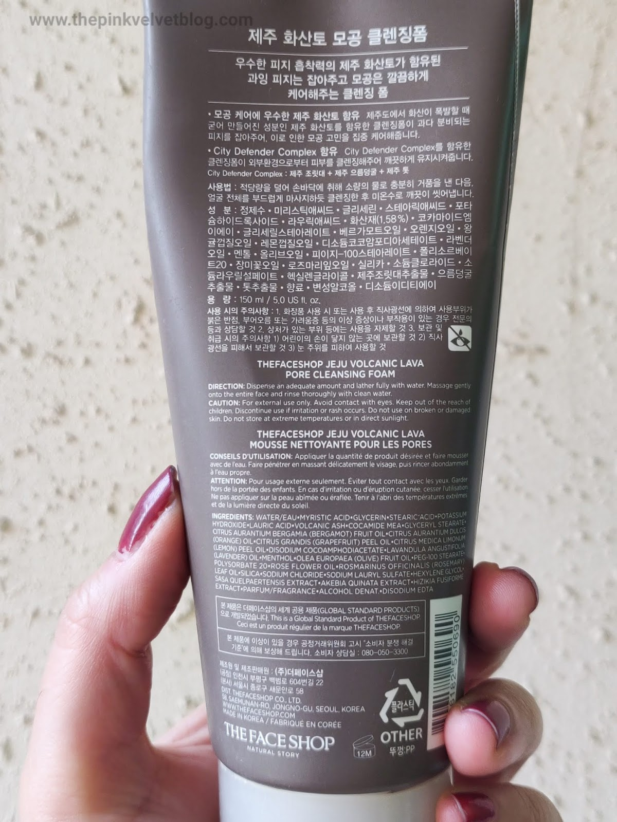 The Face Shop Jeju Volcanic Lava Pore Cleansing Foam - Review
