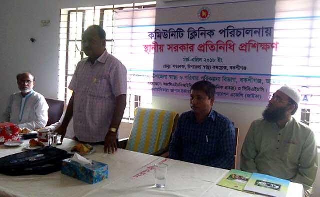 representatives in the management of community clinics in Bakshiganj
