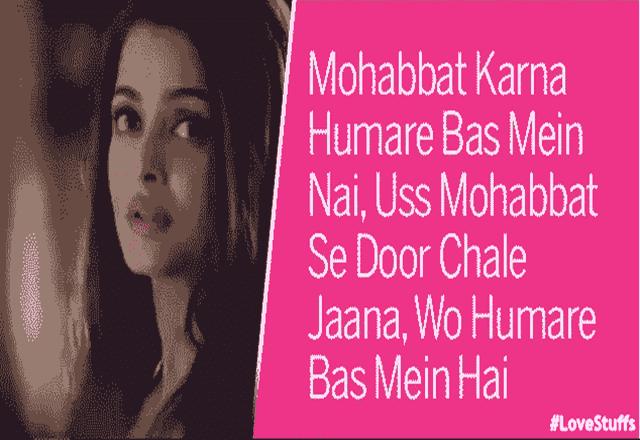 Love Sad Shayari English: Shayari: About Love, Sad, Romantic, Funny, Hindi 2019