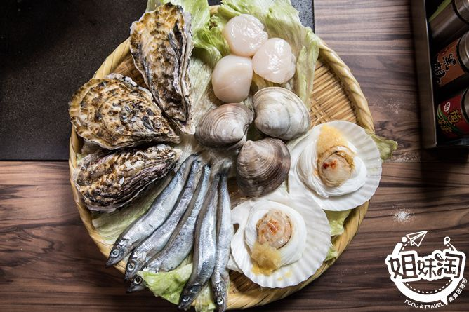田季發爺燒肉-前金區燒烤吃到飽推薦