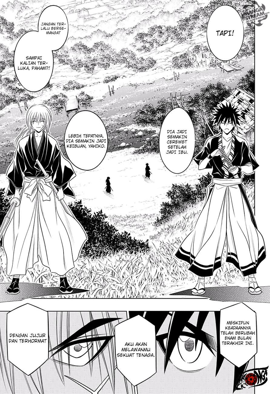 Rurouni Kenshin: Hokkaido-hen Chapter 03-5