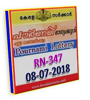 kerala lottery result from keralalotteries.info 08/07/2018, kerala lottery result 08-07-2018, kerala lottery results 08-07-2018, POURNAMI lottery RN 347 results 08-07-2018, POURNAMI lottery RN 347, live POURNAMI   lottery RN-347, POURNAMI lottery, kerala lottery today result POURNAMI, POURNAMI lottery (RN-347) 08-07-2018, RN 347, RN 347, POURNAMI lottery RN347, POURNAMI lottery 08-07-2018,   kerala lottery 08-07-2018, kerala lottery result 08-07-2018, kerala lottery result 08-07-2018, kerala lottery result POURNAMI, POURNAMI lottery result today, POURNAMI lottery RN results today, kerala lottery daily chart, kerala lottery daily lottery today draw result, kerala lottery online   purchase, kerala lottery prediction, kerala lottery drawing machine, kerala lottery entry result, kerala lottery easy formula, kerala lottery final guessing, 347,   www.keralalotteries.info-live-POURNAMI-lottery-result-today- lottery result POURNAMI today, kerala lottery POURNAMI today result, POURNAMI kerala lottery result, today POURNAMI tamil, kerala-lottery-results, keralagovernment, POURNAMI lottery result, lottery result, POURNAMI lottery today   result, POURNAMI lottery kerala lottery formula 2018 tamil, kerala lottery formula 2018 kerala kerala lottery guessing number today, kerala lottery guessing today, kerala lottery formula tamil, kerala lottery leRN result,  tamil, kerala history, kerala lottery hindi, kerala lottery how to play, kerala lottery result today, kerala online lottery online lottery results, kerala   results, kerala   lottery live, POURNAMI,  kerala lottery how to win, lottery guess, kerala lottery guessing number tips tamil, kerala lottery group, kerala lottery guessing method, kerala lottery head, kerala lottery full result, kerala lottery first prize, kerala lottery guessing office, kerala lottery hack, kerala lottery how to play in tamil, kerala state lottery today, kerala lottare, kerala lottery result, lottery result today, kerala lottery today, kerala  picture