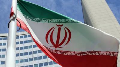 الخارجية الإيرانية - أرشيفية