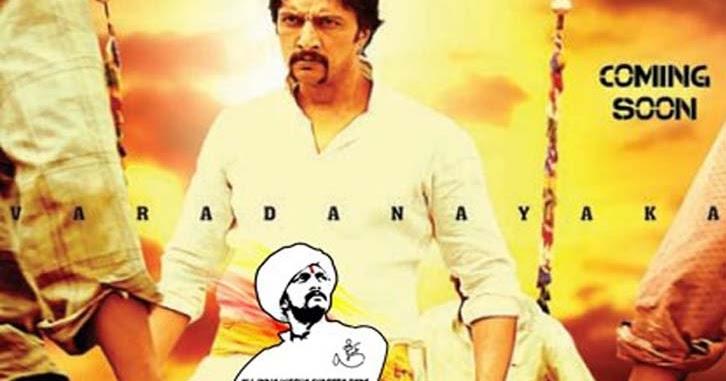 Kannada movie varadanayaka mp3 download.