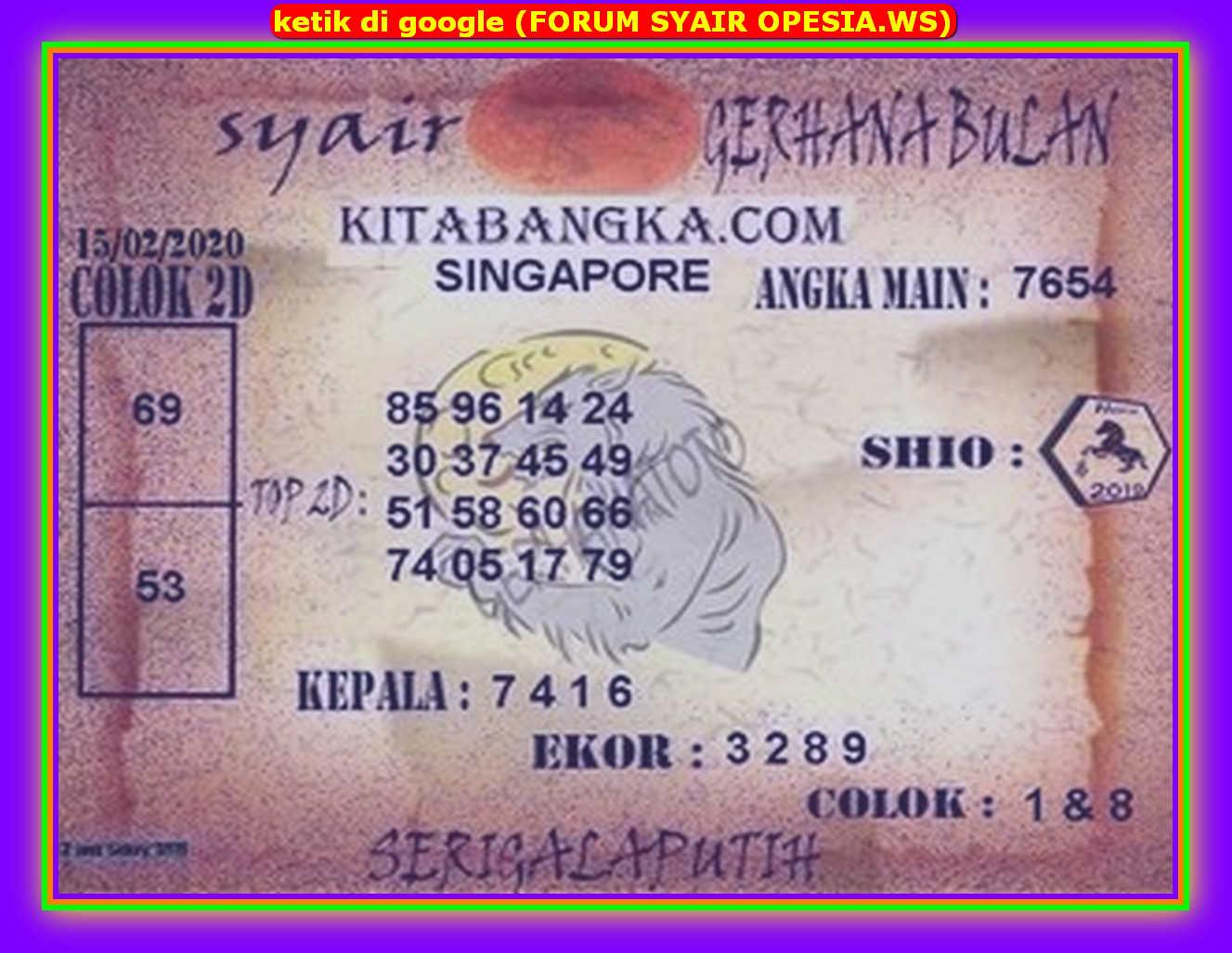 Kode syair Singapore Sabtu 15 Februari 2020 104