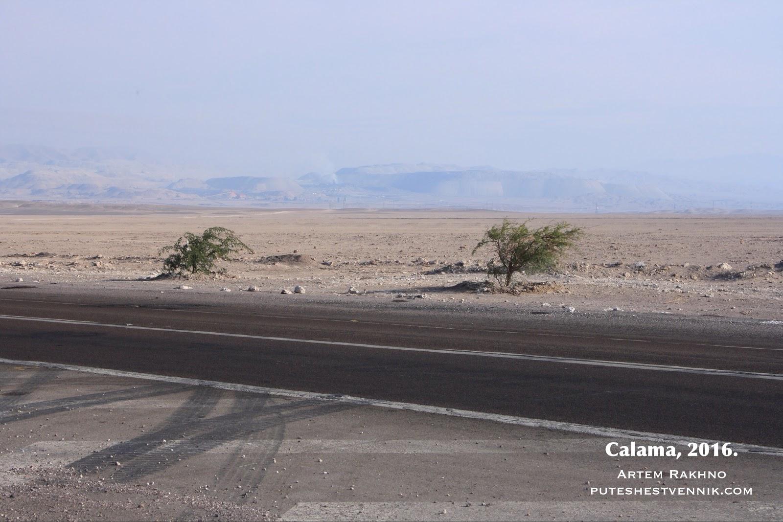 Асфальтовая дорога в пустыне Атакама