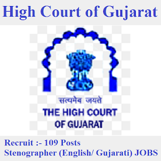 High Court of Gujarat, Gujarat HC, Gujarat, High Court, Stenographer, Graduation, freejobalert, Sarkari Naukri, Latest Jobs,