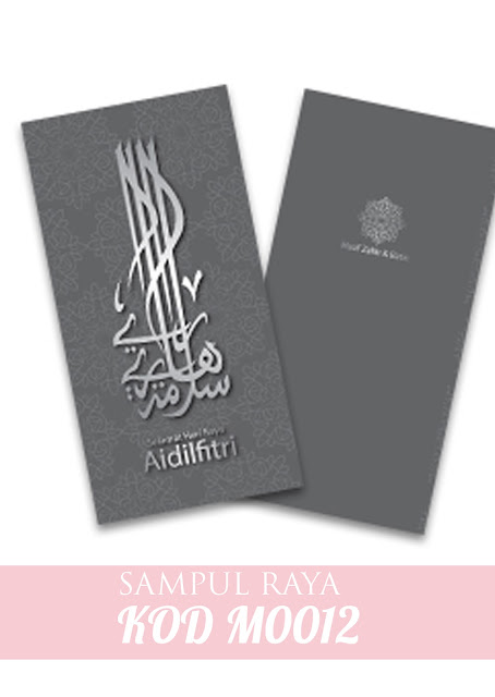 design sampul raya