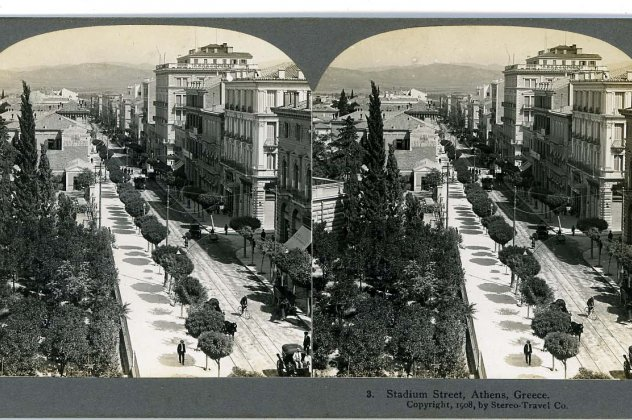 Vintage Story: Η οδός Σταδίου ήταν ποτάμι! Το ίδιο & η Φωκίωνος Νέγρη αλλά και η Βουκουρεστίου! Διαβάστε την ιστορία τους! (Φωτό)