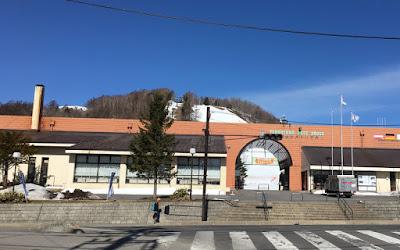 草津国際スキー場 天狗山レストハウス