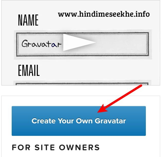 create-your-own-gravatar