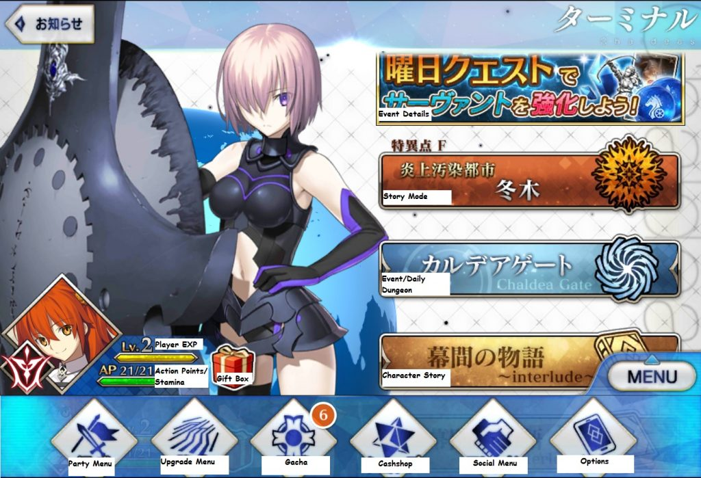 Detail Game Fate/Grand Order Versi Inggris