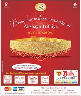Pjain Jewellers tirupati akshaya tritiya offeres