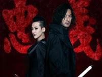 Download Film My Sister Underworld (2016) WEBRip Subtitle Indonesia