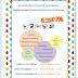 Πολιτιστικός Σύλλογος Πλατάνου:Τμήμα Δημιουργικής Απασχόλησης παιδιών