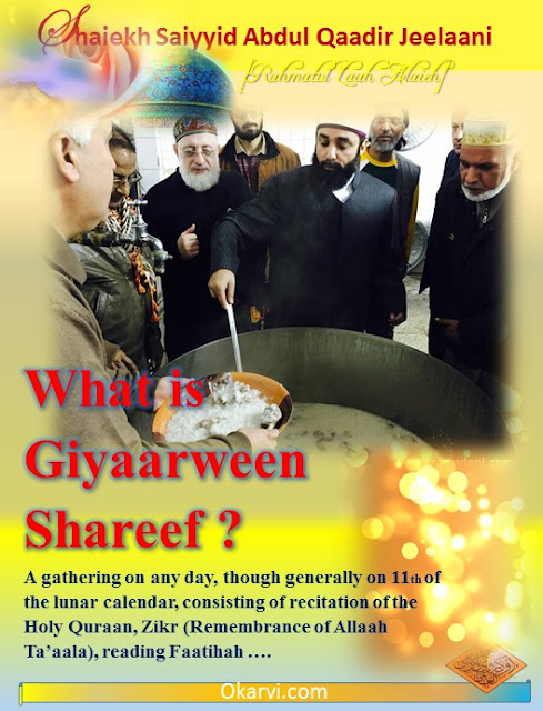 What is Giyaarween Shareef ?