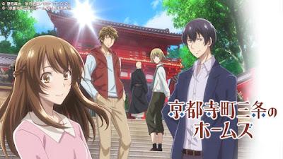 Kyoto Teramachi Sanjou no Holmes Episode 1 - 12 Subtitle Indonesia Batch