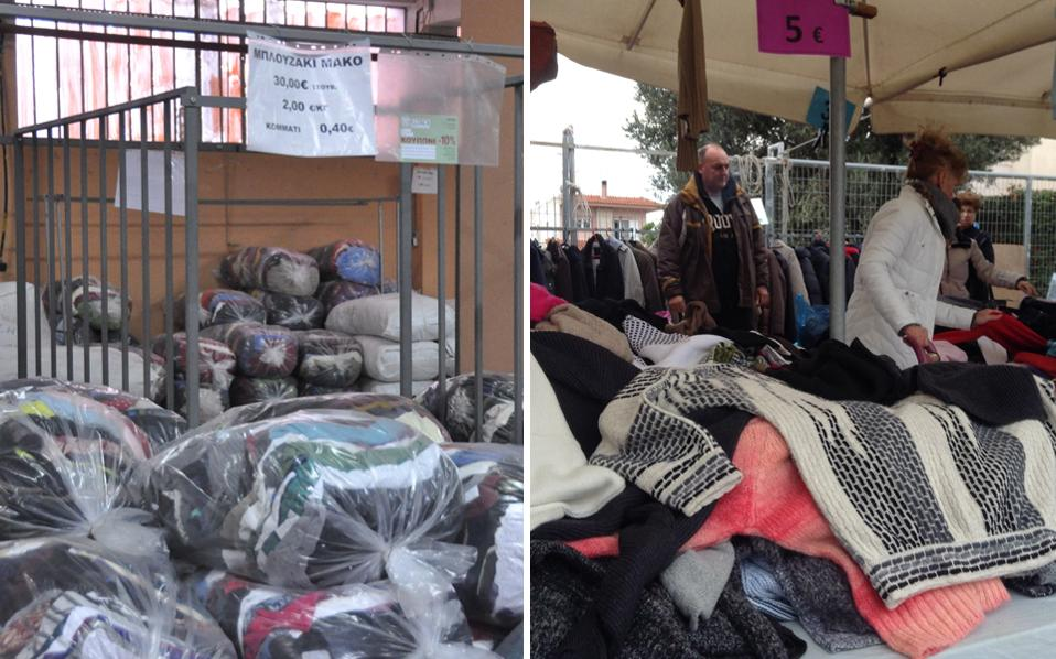 7abce45547e4 -Εισάγονται καθημερινά τεράστιες ποσότητες ρούχων κυρίως από την Τουρκία με  παράνομο τρόπο