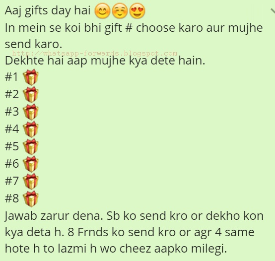 Aaj Gifts Day hai