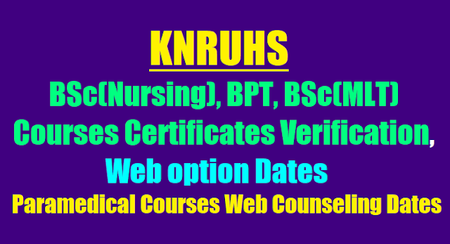 knruhs bsc nursing/bpt/bsc mlt courses 2018 web counseling dates,web options,web based counselling schedule,certificates verification,knruhs bsc nursing/bpt/bsc mlt courses admissions