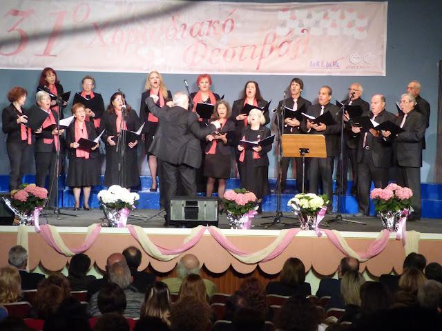 Η δημοτική χορωδία Επιδαύρου συμμετείχε στο 31ο Χορωδιακό Φεστιβάλ του Δήμου Μεγαρέων