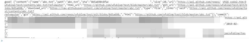 github-api-upload-file-2.jpg-利用 Github API 上傳檔案﹍操作範例心得整理