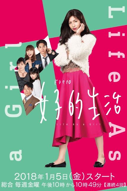Sinopsis Life As a Girl / Joshi teki Seikatsu (2018) - Serial TV Jepang