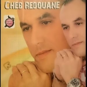 Cheb Redouane-Kharjetli Mandat 2015