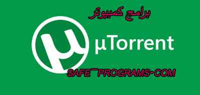 utorrent download free for windows 7