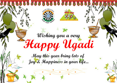 Happy Ugadi Images and Wishes