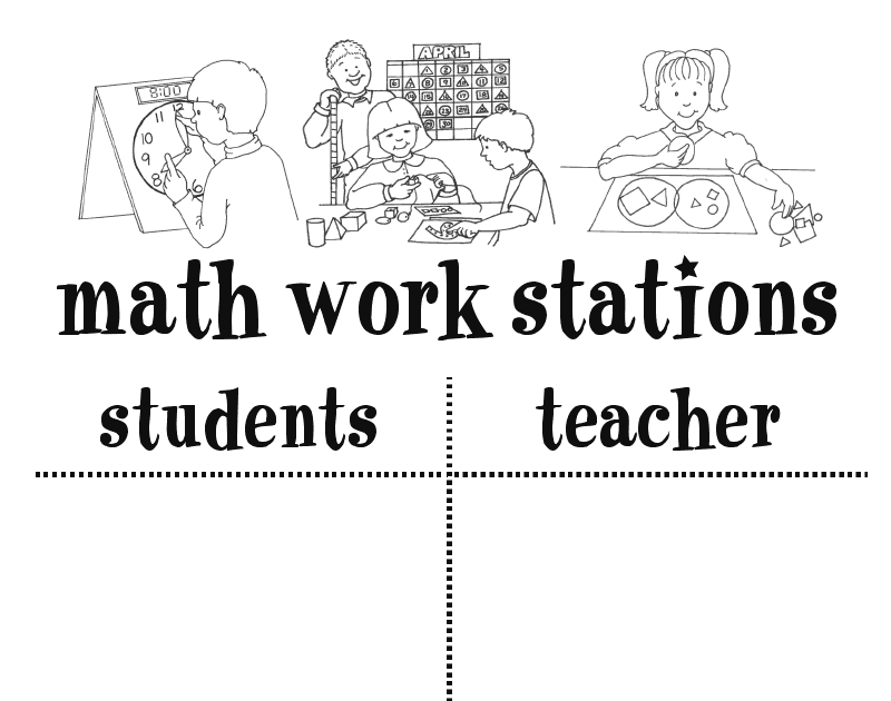F is for First Grade: Math Work Stations Book Study