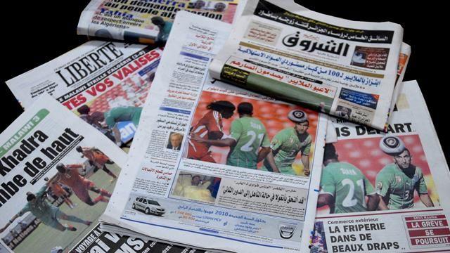 تحميل جميع الجرائد الجزائرية pfd
