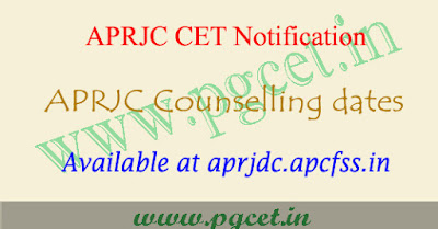 APRJC counselling 2019-2020 date details 1st & 2nd phase schedule