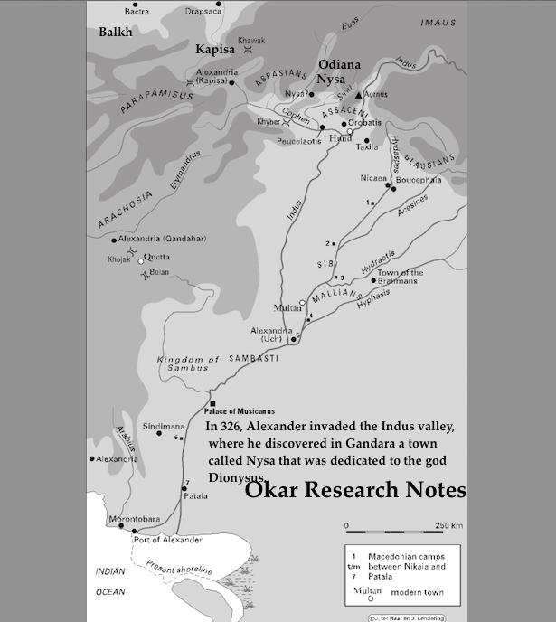 Shams-i-bala and The Historical Shambhala Kingdom: Tirich ...