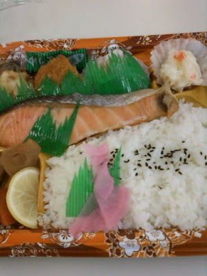Pan-Fried Salmon Bento Box
