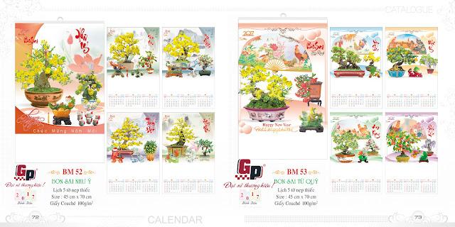 Mẫu lịch nẹp thiếc 5 tờ - Bon sai Như ý (ảnh 1) &  Bon sai Tứ quý (ảnh 2)