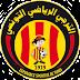 Plantilla de Jugadores del Espérance Sportive de Tunis 2019/2020