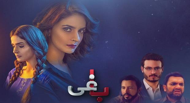 baaghi (tv series) episode 4