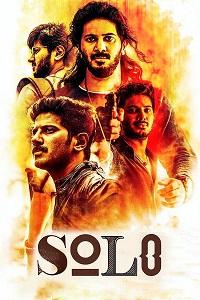Watch Solo Online Free in HD