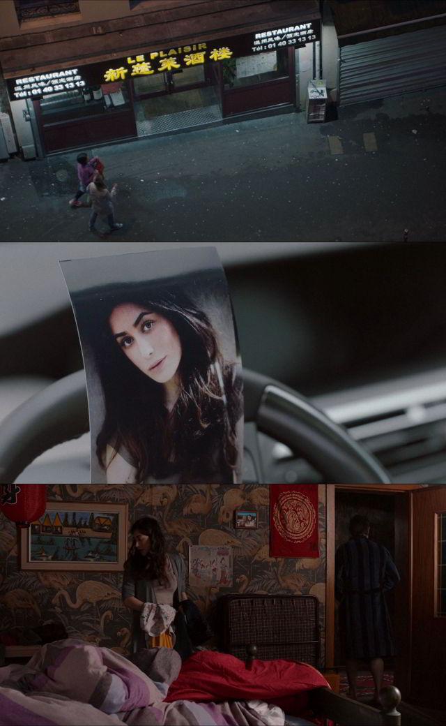 Amor en linea (2017) HD 1080p y 720p Latino