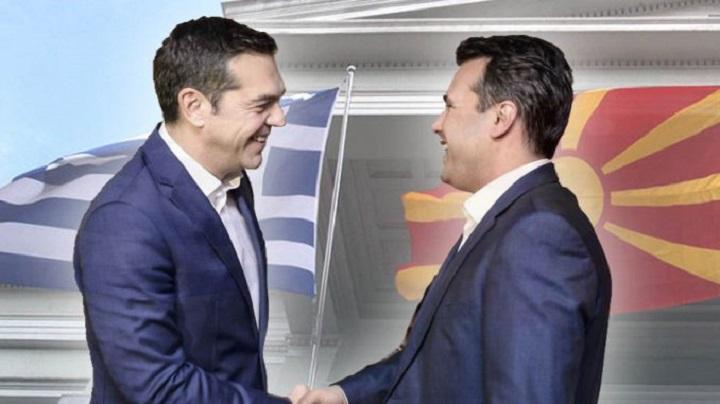 FAZ: Αθήνα και Σκόπια έχουν πολλά σχέδια για το μέλλον