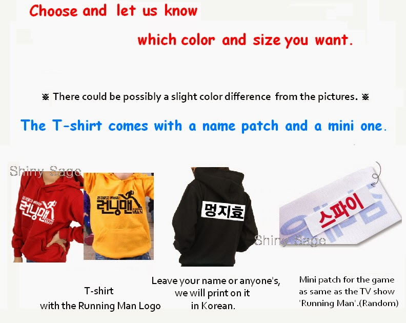 9a0c1f6e7 Running Man LOGO Hoodie with a name tag & a mini patch/ Korea ...